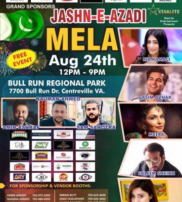 Jashn -E- Azadi Mela